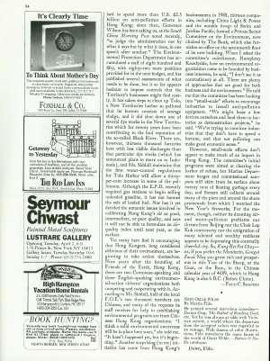 April 8, 1991 P. 95