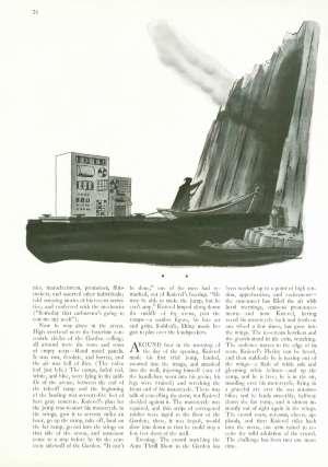 July 24, 1971 P. 27