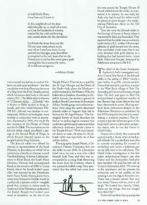 April 12, 2004 P. 52