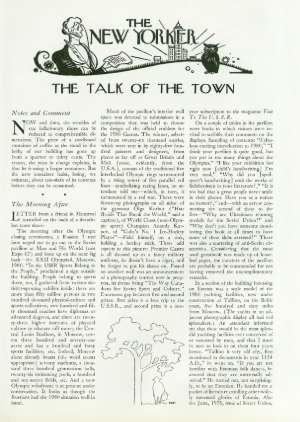 August 16, 1976 P. 21