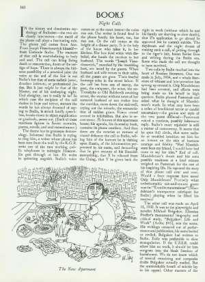 December 16, 1985 P. 160