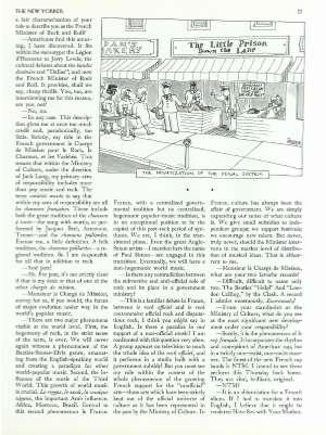 August 5, 1991 P. 26