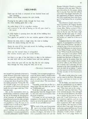 July 22, 1996 P. 45