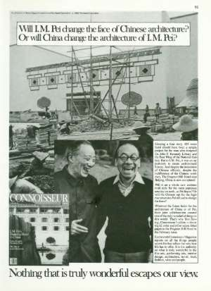 February 14, 1983 P. 90