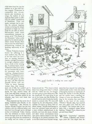 November 5, 1990 P. 54