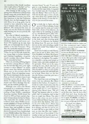 September 14, 1998 P. 51