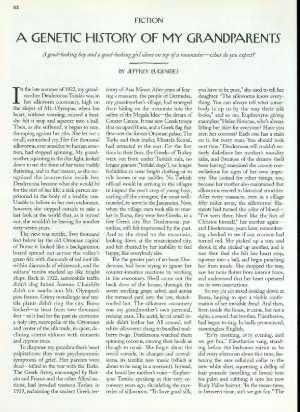 December 22, 1997 P. 82