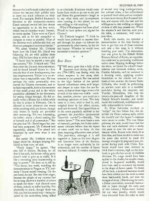 December 18, 1989 P. 32