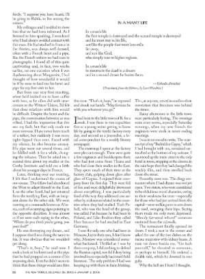 December 26, 2005 P. 122