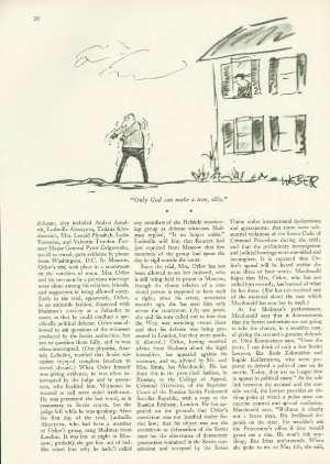 July 17, 1978 P. 21