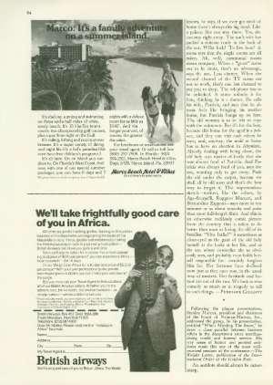 July 17, 1978 P. 95