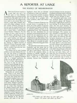 June 3, 1991 P. 45