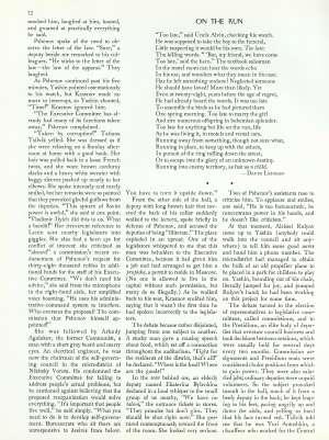 June 3, 1991 P. 72