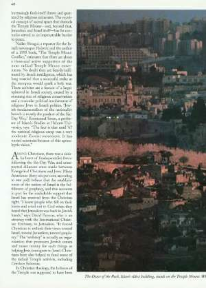 July 20, 1998 P. 48