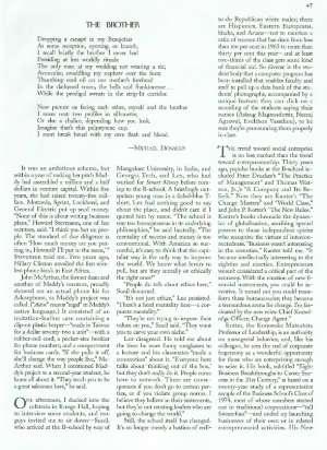 July 19, 1999 P. 47
