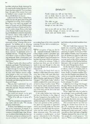 June 17, 1996 P. 64