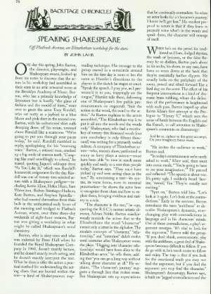 September 7, 1998 P. 79
