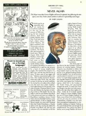 August 2, 1993 P. 31