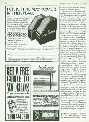 August 21, 1995 P. 110