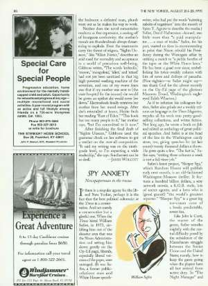 August 21, 1995 P. 116