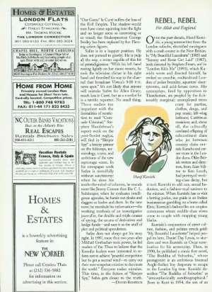 August 21, 1995 P. 118
