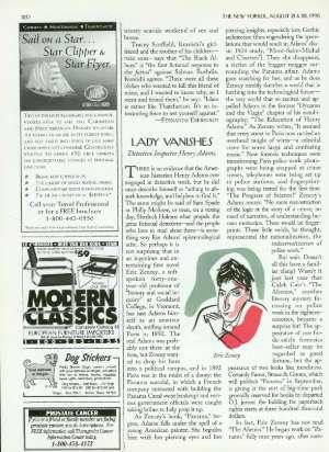 August 21, 1995 P. 120