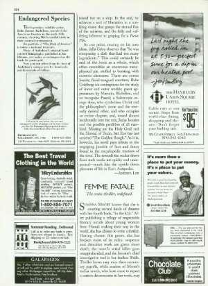 August 21, 1995 P. 124
