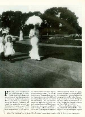 August 21, 1995 P. 72