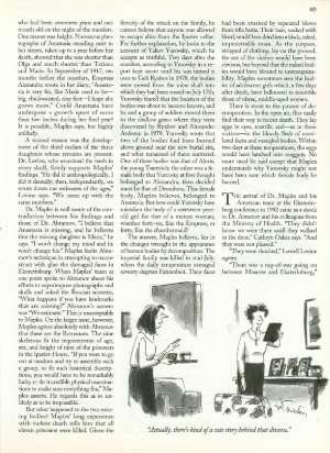 August 21, 1995 P. 82