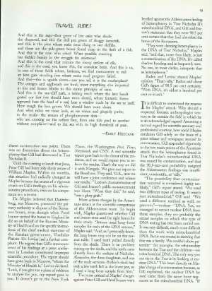 August 21, 1995 P. 91