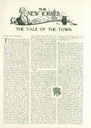 July 16, 1979 P. 23