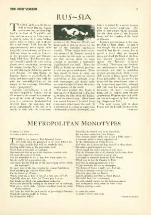 August 29, 1925 P. 11