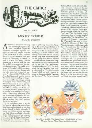 December 26, 1994 P. 131