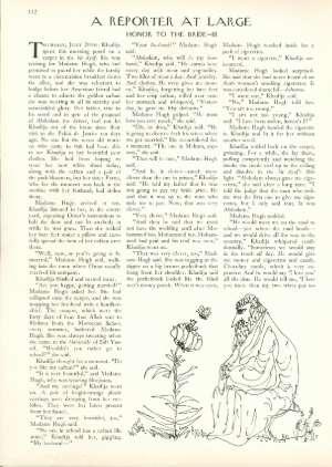 September 12, 1970 P. 112