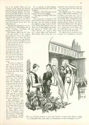 September 12, 1970 P. 34