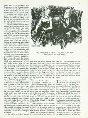 September 5, 1988 P. 32