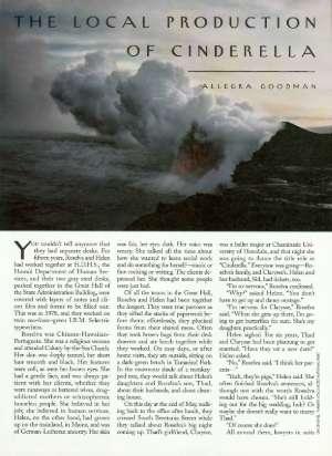 June 21, 1999 P. 118
