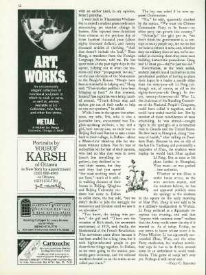 June 5, 1989 P. 83