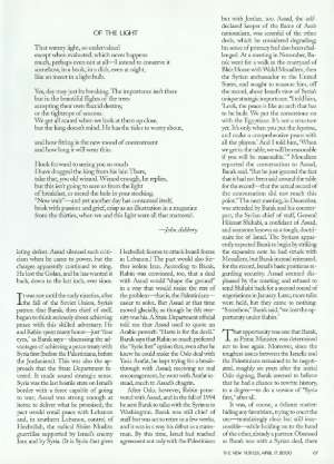 April 17, 2000 P. 87