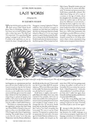 June 6, 2005 P. 46