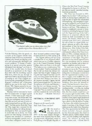 July 14, 1997 P. 32