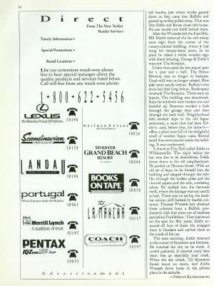 December 24, 1990 P. 75