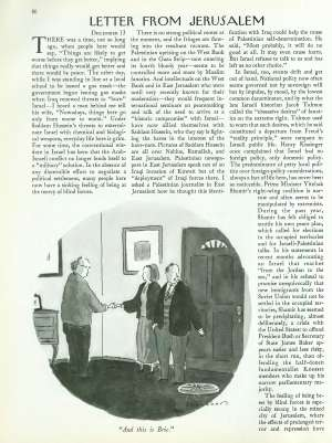 December 24, 1990 P. 80
