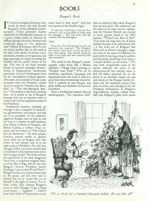 December 24, 1990 P. 91
