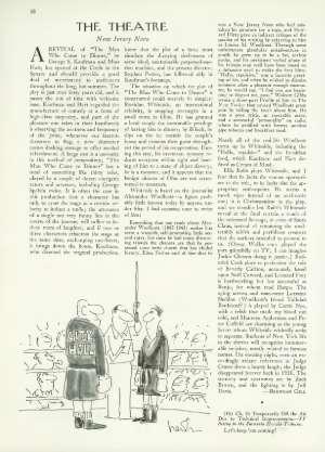 July 7, 1980 P. 58