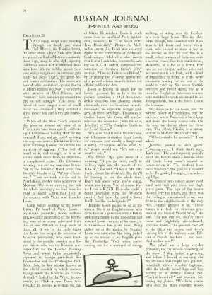 July 7, 1980 P. 70