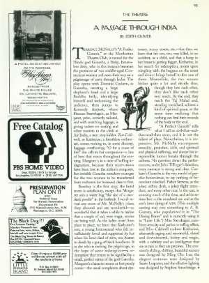 July 12, 1993 P. 95