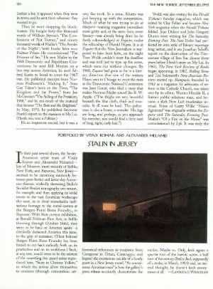 September 20, 1993 P. 124
