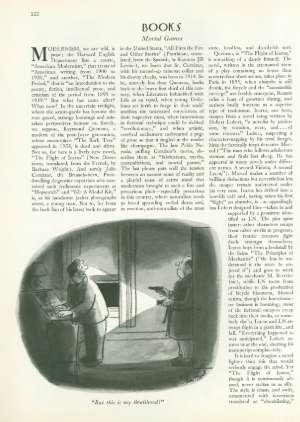 February 25, 1974 P. 122