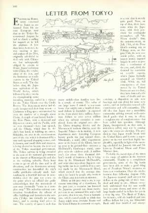 December 11, 1971 P. 140